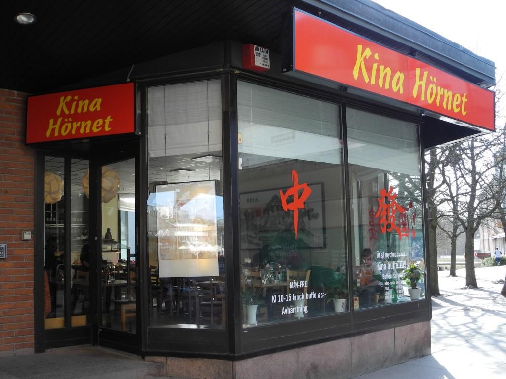 kina-hornet