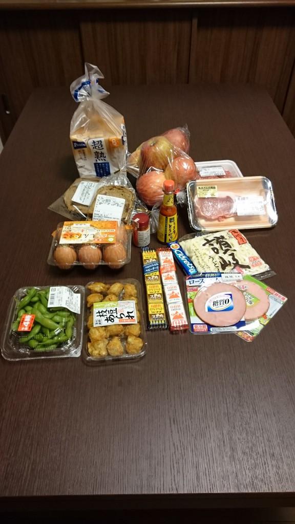 det-japanska-koket