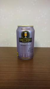 suntory-wheat-ale